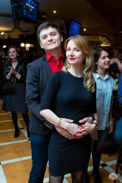 Mgzavrebi, 7 апреля 2019 - Ресторан «Максимилианс» Казань - 60