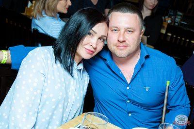Группа «Рок-острова», 11 апреля 2019 - Ресторан «Максимилианс» Казань - 23