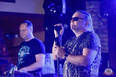 Группа «Рок-острова», 11 апреля 2019 - Ресторан «Максимилианс» Казань - 3