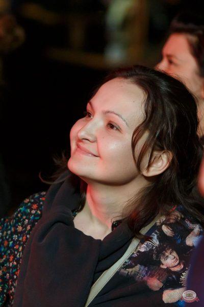 «Черный вторник», 21 апреля 2019 - Ресторан «Максимилианс» Казань - 13