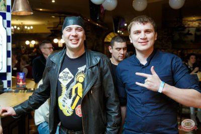 «Черный вторник», 21 апреля 2019 - Ресторан «Максимилианс» Казань - 19