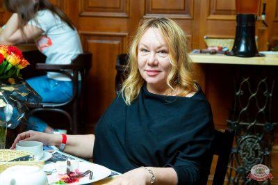 «Черный вторник», 21 апреля 2019 - Ресторан «Максимилианс» Казань - 23