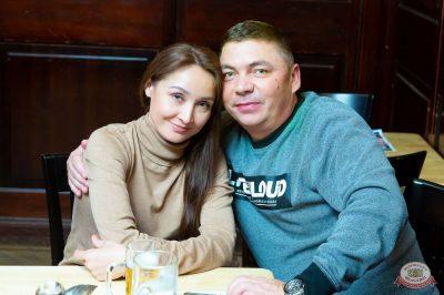 «Черный вторник», 21 апреля 2019 - Ресторан «Максимилианс» Казань - 28