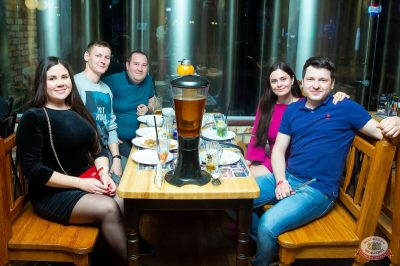 «Черный вторник», 21 апреля 2019 - Ресторан «Максимилианс» Казань - 29