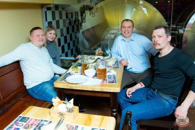 «Черный вторник», 21 апреля 2019 - Ресторан «Максимилианс» Казань - 31
