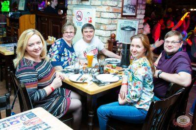 «Черный вторник», 21 апреля 2019 - Ресторан «Максимилианс» Казань - 32
