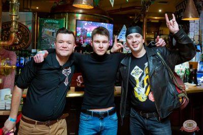 «Черный вторник», 21 апреля 2019 - Ресторан «Максимилианс» Казань - 35