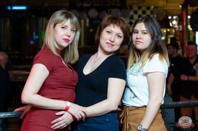 «Черный вторник», 21 апреля 2019 - Ресторан «Максимилианс» Казань - 38