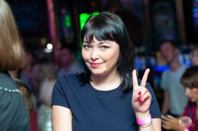 Света, 25 апреля 2019 - Ресторан «Максимилианс» Казань - 12