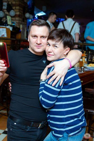 Света, 25 апреля 2019 - Ресторан «Максимилианс» Казань - 18