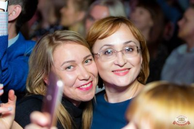 Света, 25 апреля 2019 - Ресторан «Максимилианс» Казань - 21