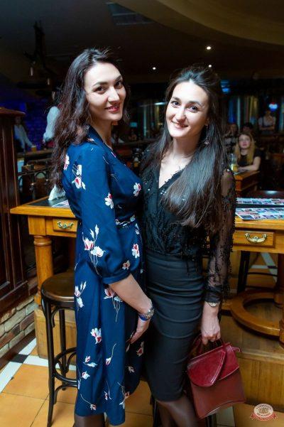Света, 25 апреля 2019 - Ресторан «Максимилианс» Казань - 24