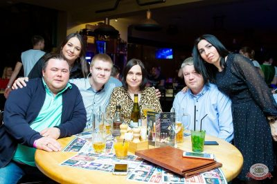 Света, 25 апреля 2019 - Ресторан «Максимилианс» Казань - 27