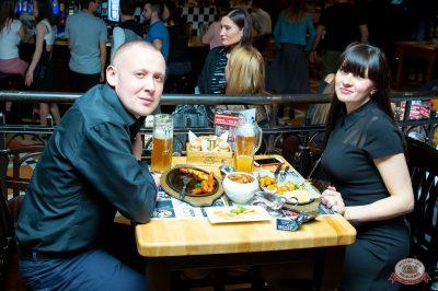 Света, 25 апреля 2019 - Ресторан «Максимилианс» Казань - 29