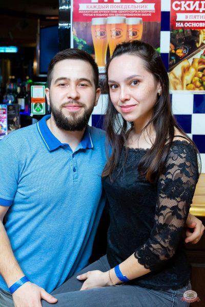 Света, 25 апреля 2019 - Ресторан «Максимилианс» Казань - 31