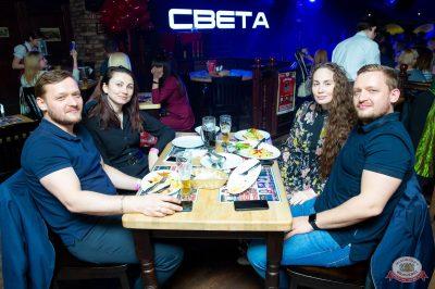 Света, 25 апреля 2019 - Ресторан «Максимилианс» Казань - 37