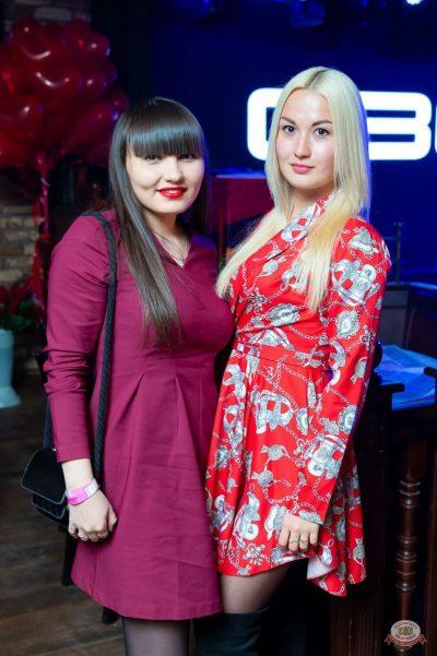 Света, 25 апреля 2019 - Ресторан «Максимилианс» Казань - 38