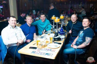 Света, 25 апреля 2019 - Ресторан «Максимилианс» Казань - 40