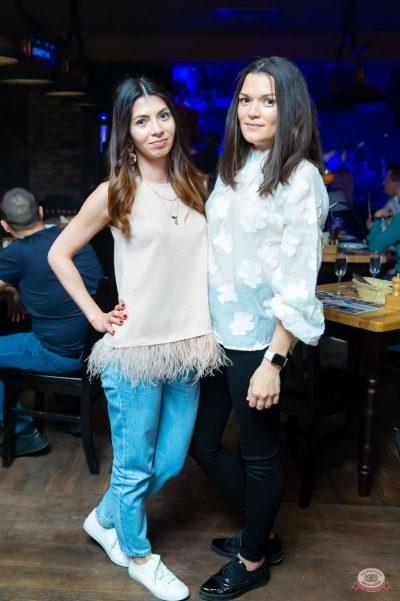Света, 25 апреля 2019 - Ресторан «Максимилианс» Казань - 42