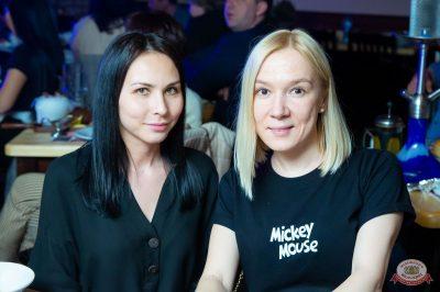 Света, 25 апреля 2019 - Ресторан «Максимилианс» Казань - 47