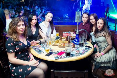 Света, 25 апреля 2019 - Ресторан «Максимилианс» Казань - 51
