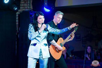 Света, 25 апреля 2019 - Ресторан «Максимилианс» Казань - 6