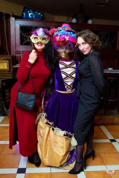 «Дыхание ночи»: «Masquerade party», 26 апреля 2019 - Ресторан «Максимилианс» Казань - 12