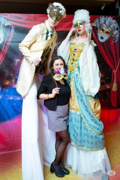 «Дыхание ночи»: «Masquerade party», 26 апреля 2019 - Ресторан «Максимилианс» Казань - 14