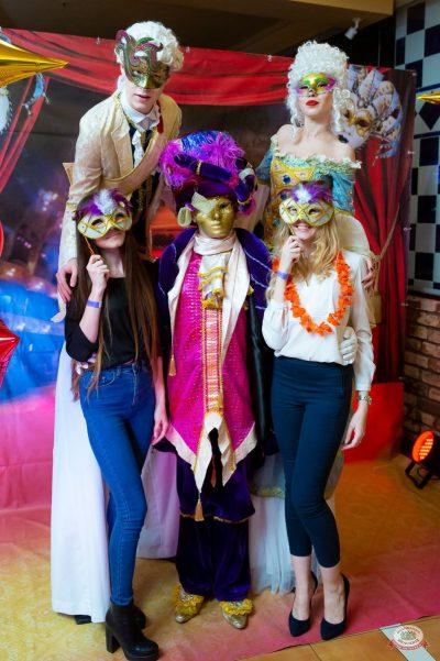 «Дыхание ночи»: «Masquerade party», 26 апреля 2019 - Ресторан «Максимилианс» Казань - 15