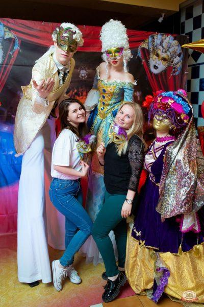 «Дыхание ночи»: «Masquerade party», 26 апреля 2019 - Ресторан «Максимилианс» Казань - 17