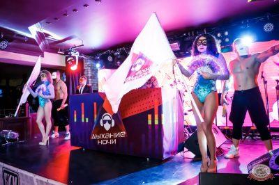 «Дыхание ночи»: «Masquerade party», 26 апреля 2019 - Ресторан «Максимилианс» Казань - 18