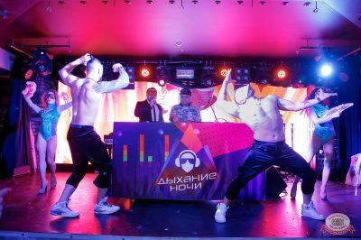 «Дыхание ночи»: «Masquerade party», 26 апреля 2019 - Ресторан «Максимилианс» Казань - 19