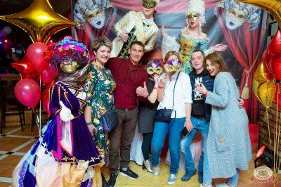 «Дыхание ночи»: «Masquerade party», 26 апреля 2019 - Ресторан «Максимилианс» Казань - 2
