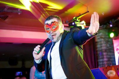 «Дыхание ночи»: «Masquerade party», 26 апреля 2019 - Ресторан «Максимилианс» Казань - 20