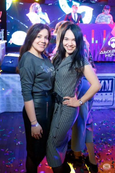 «Дыхание ночи»: «Masquerade party», 26 апреля 2019 - Ресторан «Максимилианс» Казань - 23