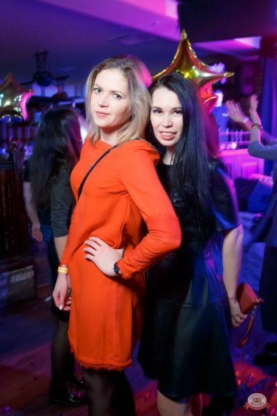 «Дыхание ночи»: «Masquerade party», 26 апреля 2019 - Ресторан «Максимилианс» Казань - 24