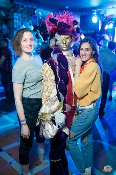 «Дыхание ночи»: «Masquerade party», 26 апреля 2019 - Ресторан «Максимилианс» Казань - 29