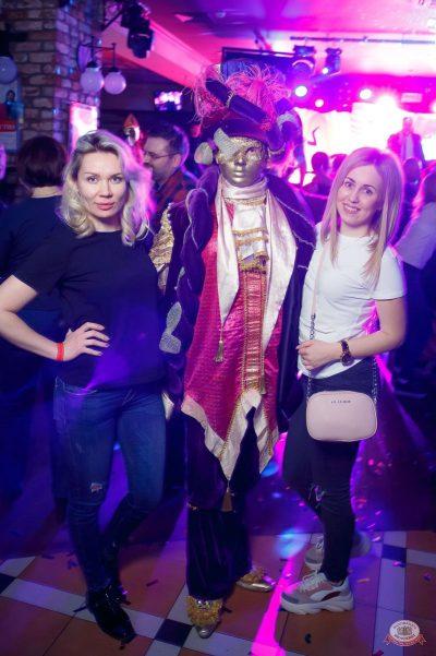 «Дыхание ночи»: «Masquerade party», 26 апреля 2019 - Ресторан «Максимилианс» Казань - 31