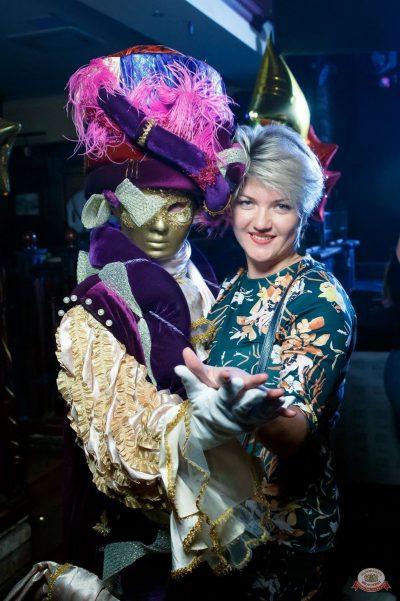 «Дыхание ночи»: «Masquerade party», 26 апреля 2019 - Ресторан «Максимилианс» Казань - 34