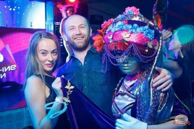 «Дыхание ночи»: «Masquerade party», 26 апреля 2019 - Ресторан «Максимилианс» Казань - 36