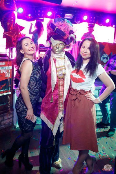 «Дыхание ночи»: «Masquerade party», 26 апреля 2019 - Ресторан «Максимилианс» Казань - 37