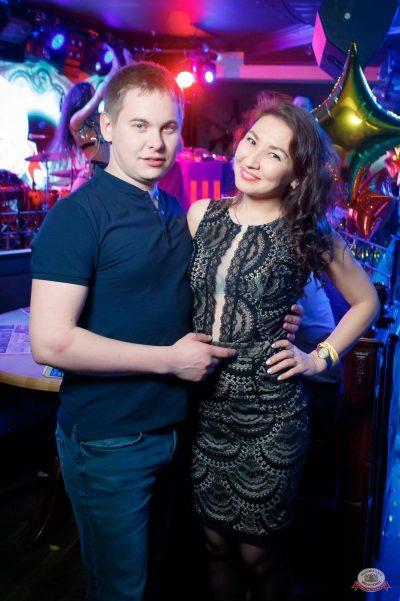 «Дыхание ночи»: «Masquerade party», 26 апреля 2019 - Ресторан «Максимилианс» Казань - 43