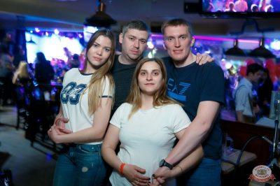 «Дыхание ночи»: «Masquerade party», 26 апреля 2019 - Ресторан «Максимилианс» Казань - 49