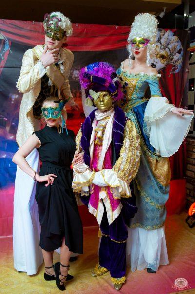 «Дыхание ночи»: «Masquerade party», 26 апреля 2019 - Ресторан «Максимилианс» Казань - 5