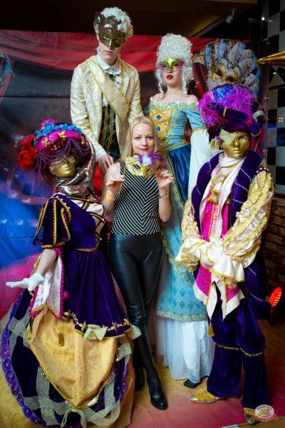 «Дыхание ночи»: «Masquerade party», 26 апреля 2019 - Ресторан «Максимилианс» Казань - 9