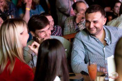 Стендап: Дедищев, Каргинов, Детков, 16 мая 2019 - Ресторан «Максимилианс» Казань - 11