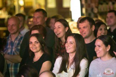 Стендап: Дедищев, Каргинов, Детков, 16 мая 2019 - Ресторан «Максимилианс» Казань - 12
