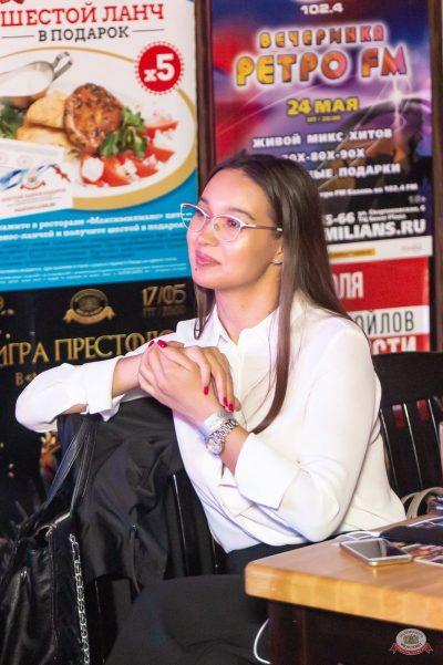 Стендап: Дедищев, Каргинов, Детков, 16 мая 2019 - Ресторан «Максимилианс» Казань - 16