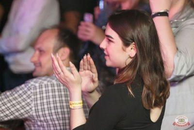 Стендап: Дедищев, Каргинов, Детков, 16 мая 2019 - Ресторан «Максимилианс» Казань - 20