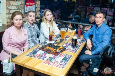 Стендап: Дедищев, Каргинов, Детков, 16 мая 2019 - Ресторан «Максимилианс» Казань - 35